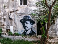 Corfu town